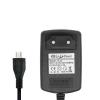 Блок питания 5V 3A MicroUSB (Micro USB разъем) арт.78243