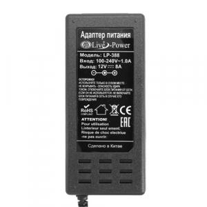 Блок питания 12V 8A 5.5x2.5 мм (адаптер питания 12 вольт 8 ампер) арт.44343